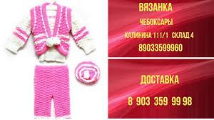Товары Магазин для наших деток Дарья – 2 296 товаров ...