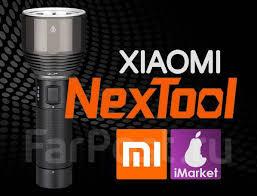 <b>Фонарь Xiaomi NexTool</b> 5000 мАч USB-C ZES0417. iMarket - Ножи ...