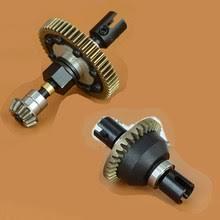 jlb <b>rc car spare parts</b>