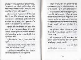 diwaliessayingujaratilanguagejpg latest diwali essay in gujarati language diwali dhamakadiwali essay in gujarati language