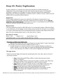 example of poem analysis essay how to write an explication essay how to write an explication  dulce