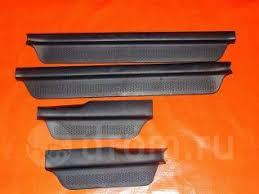 <b>Накладки на пороги</b>, <b>4шт</b> Mazda Familia, BJ5W - Автозапчасти в ...