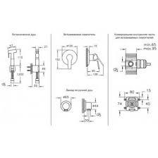 <b>Гигиенический набор Vitra</b> Solid S A49226EXP - San-Room