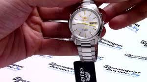 <b>Часы Orient</b> EM0401RW [FEM0401RW9] - видео обзор от ...