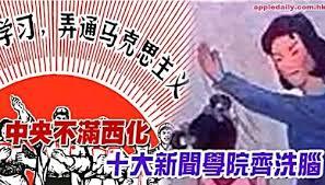 張維迎:中國數千年停滯不前,根在思想壟斷