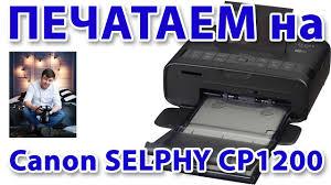 <b>Принтер Canon selphy</b> cp1200. Печатаем с флешки! - YouTube