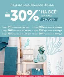 Домовой: До -60% на популярные товары!   | Milled