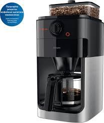 Кофемашина <b>Philips</b> Grind & Brew <b>HD7767</b>/00, черный, серый ...