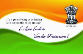 independence-day-quotes-sms-messages-independence-day-of-india-image-4.jpg via Relatably.com
