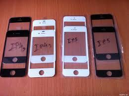Kết quả hình ảnh cho thay mat kinh iphone