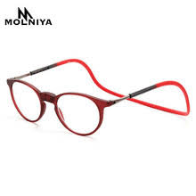 Unisex Folding <b>Reading</b> Glasses Eyeglass Promotion-Shop for ...