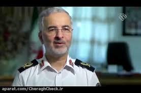 تهران تقاطع سئول (۹)