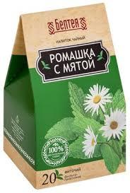 Заказать <b>чай</b>, кофе с доставкой по Минску можно в интернет ...