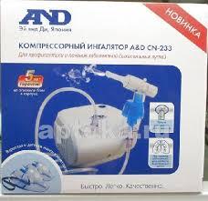 <b>Ингалятор cn-233</b> компрессорный - цена 2197 руб., купить в ...