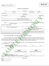 graduate admission essays donald asher pdf pdfeports178 web fc2 com graduate admission essays donald asher pdf