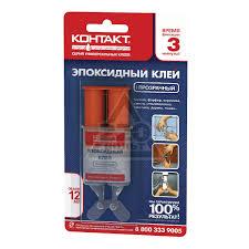<b>Клей эпоксидный КОНТАКТ</b> 12052 - цена, фото - купить в Москве ...