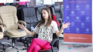 Обзор компьютерного <b>кресла</b> Neo <b>3</b> - YouTube