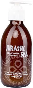 <b>Гель</b> антицеллюлитный <b>Jurassic</b> spa Эффект 3-х <b>обертываний</b> с ...