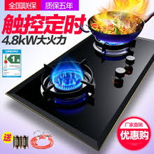 Free shipping on Ranges in Major Appliances, <b>Home</b> Appliances ...
