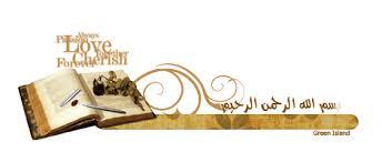 عادات مصريه عن رمضان اصلها و طريقة دخولها مصر images?q=tbn:ANd9GcRO3aA5Yfd6yrM-HQkc5P_lPdX0W76PmfvEyGq7wN-aCStXeLzZ