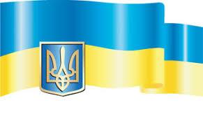 """Результат пошуку зображень за запитом """"державний герб україни зображення"""""""