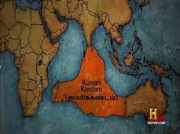 தமிழர்களின் தாயக பூமி —குமரிக்கண்டம் கி.மு 50,000