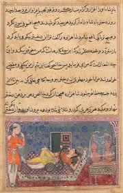 Page from Tales of a Parrot (Tuti-nama): Eighteenth night: <b>Khalis</b> ...