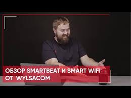 Обзор умной <b>колонки Elari SmartBeat</b> и SmartWifi от Wylsacom ...