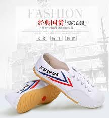 Классическая Кунг Фу Feiyue <b>обувь боевых искусств</b> Тай Чи ...
