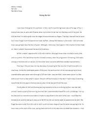 our school essay   select best custom writing service our school essayjpg