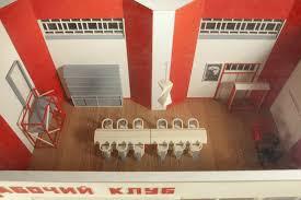 Рабочий клуб <b>А</b>.М. <b>Родченко</b> для Международной выставки 1925 ...