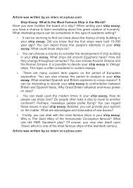 most famous essays  wwwgxartorg most famous photo essays essay topicsfamous american essay writers from early days to