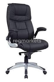 <b>Хорошие кресла Nickolas</b> в Магнитогорске 🥇