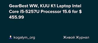 GearBest WW, <b>KUU K1 Laptop</b> Intel Core i5-5257U Processor 15.6 ...