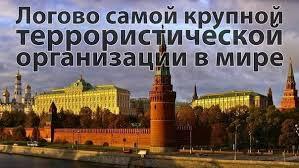 С 2017 года все иностранцы при въезде в РФ должны будут сдавать отпечатки пальцев - Цензор.НЕТ 2348