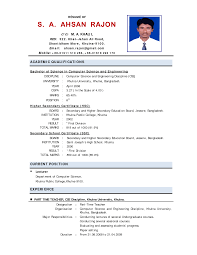 sample of simple resume for job application cipanewsletter 12 format of resume for job application to basic job