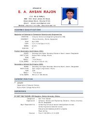 job application resume format job resume format in ms job resume image example of metaphor example of simple resume for cover letter resume format