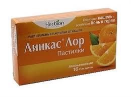 <b>Линкас лор апельсин 16</b> пастилки цена 107 руб в Москве, купить ...