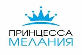 <b>Принцесса Мелания</b> мебельная фабрика (актуальный каталог ...