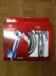 <b>Гигиенический набор Kaiser</b> SH-343 <b>металл</b> (хром) — купить в ...