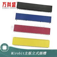 Hot sale <b>MICRO:BIT Development</b> board slot <b>Microbit motherboard</b> ...