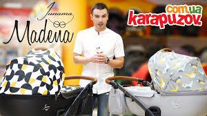 <b>JUNAMA</b> MADENA Limited Edition - видео обзор детской <b>коляски</b> ...