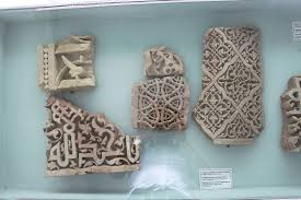 Файл:Afrasiyab museum post islamic <b>period</b> object 96 fragment of ...