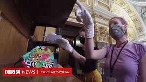 <b>Маски</b> как искусство: в Праге открылась выставка средств ...
