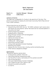 job description of store assistant livmoore tk job description of store assistant
