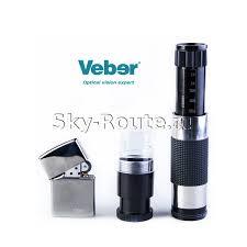 Подзорная <b>труба</b> - микроскоп - лупа <b>Veber ЗТ</b> 10x25 купить в ...