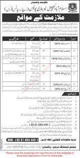 islamabad police jobs 2016 nts shagird pesha naib qasid islamabad police jobs 2016 nts shagird pesha naib qasid ldc udc clerks