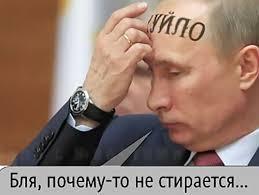 Следственный комитет РФ возбудил дело против трех украинских нардепов из-за событий в Грозном - Цензор.НЕТ 9925