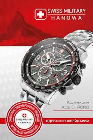 <b>Часы Kenneth Cole</b> KC50776001 купить в интернет-магазине ...