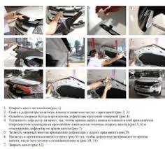 <b>Дефлектор капота Тойота</b> Витц купить в Хабаровске! Цены на ...